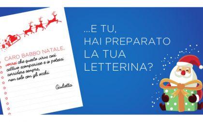"""""""Caro Babbo Natale vorrei.."""" inviateci la vostra letterina e donerete un pasto al banco alimentare"""