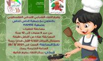 L'associazione agognina Mamre tra gli organizzatori di un corso di cucina in Libano